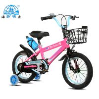 factory supply hot sales kids bike / children bike / children bicycle thumbnail image