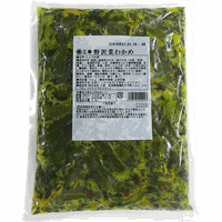 Pickled brown seaweed stem and Nozawana (Frozen)