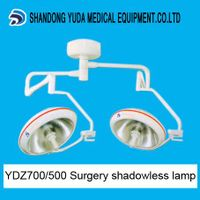 YDZ700/500  surgical light