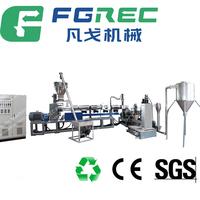Waste PP PE Hard Plastic Scrap recycling machine