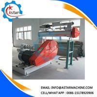 150-200kg/H Animal Feed Machinery|Fish Feed Pellet Mill thumbnail image