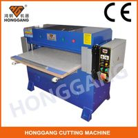 hydraulic  cutting machine thumbnail image