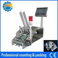 Automatic Card Feeder China Supplier thumbnail image