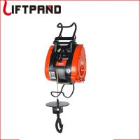 SK Taiwan Scaffold Electric Wire Rope Mini Hoist