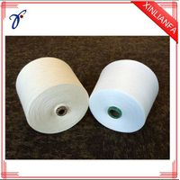 Polyester Yarn Filament for knitting and weaving waxed 30S