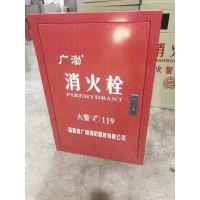 Fire Extinguisher Box Cabinet thumbnail image