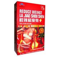La Jiao Shou Shen Weight Loss,Slimming Herb thumbnail image
