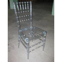 Plastic Chiavari Chair