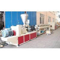 PVC Pipe Production Line thumbnail image