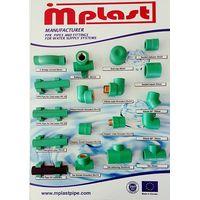 Mplast Ppr Pipe Fittings Made in EU