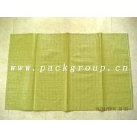 recycled pp woven bags