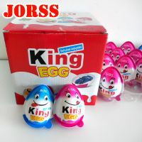 Quality children's chocolate king suprise egg With fun Toy biscuit ball 12g-25g