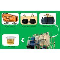 Used engine oil purification machine thumbnail image