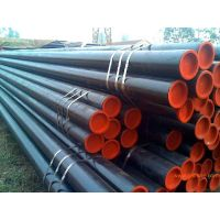 API5l X70Q oil steel pipe