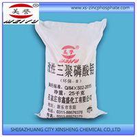 Modified Aluminum Tripolyphosphate(EPMC-l)