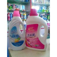 Sell Laundry Detergent Liquid, Clothes Washing Liquid Detergent thumbnail image