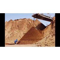 Egyptian Phosphate thumbnail image