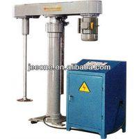 High speed hydraulic mixer thumbnail image