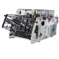 HBJ-D1200 paper carton erecting machine