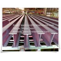 U Channel Steel Section in China with competitive price
