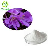 CAS: 64-86-8 raw material 98% natural colchicine powder