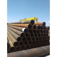 Steel Pipes thumbnail image
