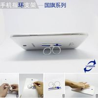 logo customized innovation products 2014 mobile ring holder