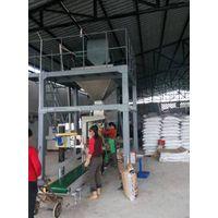 production line for formula fertilizer thumbnail image