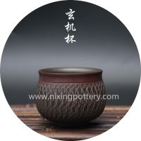 Tea Cup Handmade Nixing Xuan Ji Clay Teacup Tea Cup Set thumbnail image