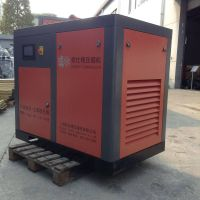 Durable 110kw High Power Two Stage Screw Compressor Eco - Friendly