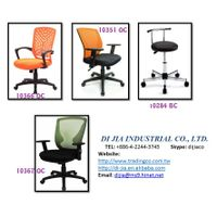 Comfortable & Durable Office Chair