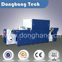 High speed digital printing machine thumbnail image