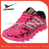 wholesale original brand shoes,new style shoes,custom shoe manufacturers thumbnail image