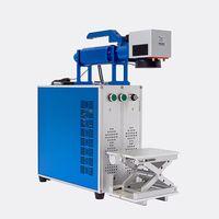 Portable laser marking machine thumbnail image