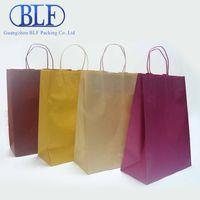 Small kraft brown paper bags (BLF-PB030)