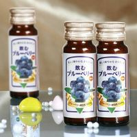 OEM health supplement blueberry juice