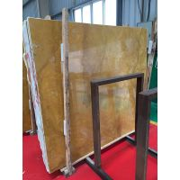 China yellow marbles slab - golden marble