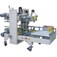 DZ-50G Case Sealing Machine
