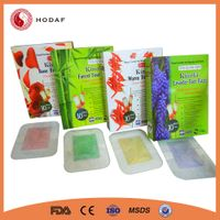 OEM 2017 China FDA Aroma 2 in 1 Detox Foot Patch thumbnail image