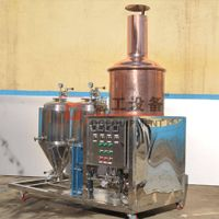 50L home small copper beer brewing equipment