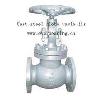 Cast Steel Globe Valve-JIS