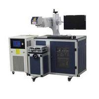 CX-Q90 Diode Side Pump Laser Marking Machine