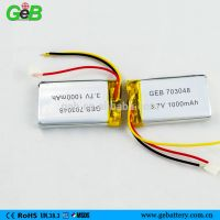 Rechargeable Lipo Polymer Llithium Battery Batteries for PDA/ Digital Camera gb t18287-2000 3.7V Li-
