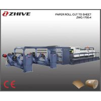 ZWC-1700-4 Servo Precision Hight Speed Sheet Cutter, paper sheet cutting machine paper roll cutting