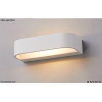 Artistic Origami Decorative LED Aluminum Wall Light Sconce Home Decor