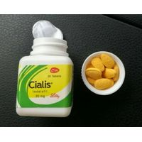 Cialis 20mg tablet,Cialis powder,Tadalafil 20mg,Tadalafil powder,CAS:171596-29-5,free reship policy
