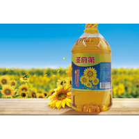 100% Refined Deodorized Winterized Cooking Sunflower Oil thumbnail image