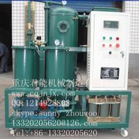 High vacuum used lube oil purifier ,cleaning machine,Used Oil Purification system