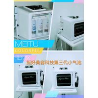 South Korea Small water bubble of third generation for home and salon