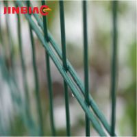 double bar wire mesh fence